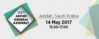 The 33rd ADFIMI GENERAL ASSEMBLY (GA) will take place at Hilton Hotel in Jeddah, Saudi Arabia on 14 May 2017 at 15:00 - 17:00